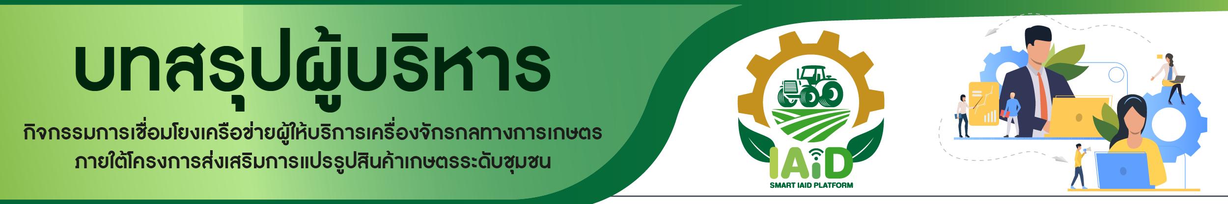 20200114-reportboss-03